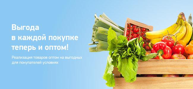 """""""Магнит опт"""" Спб: открытие магазина в Санкт-Петербурге"""