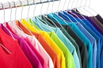 Интернет магазин белорусской одежды оптом