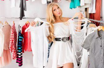 Купить одежду оптом