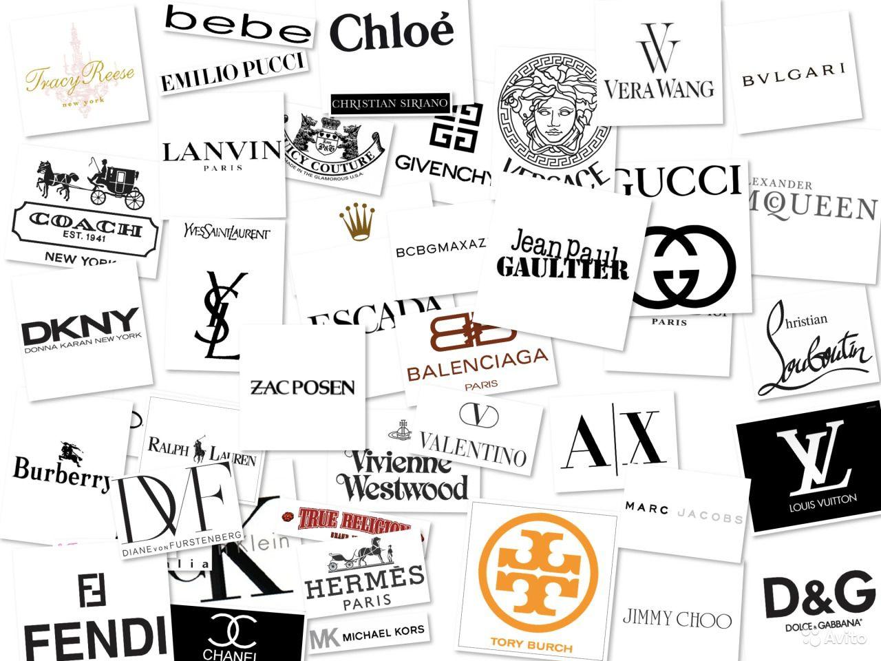 Одежда брендов оптом