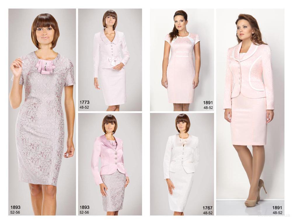 Интернет магазин белорусской женской одежды оптом